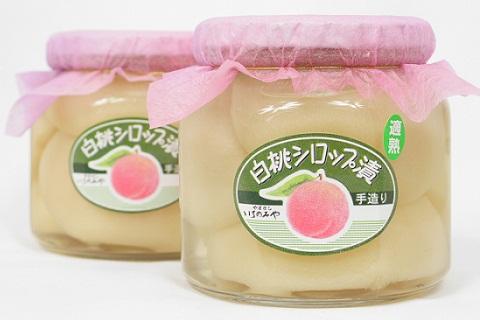 白桃コンポート大瓶